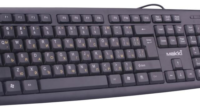 Проста Механична клавиатура! Simple Full-Sized Keyboard: Logitech G512 Carbon with GX Browns Mechanical Keyboard