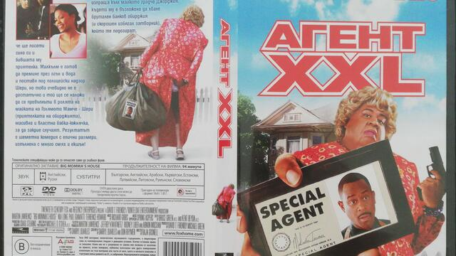 Агент XXL (2000) (бг субтитри) (част 2) DVD Rip 20th Century Fox Home Entertainment