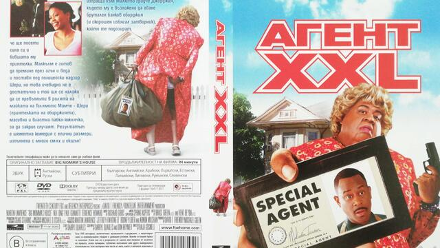 Агент XXL (2000) (бг субтитри) (част 7) DVD Rip 20th Century Fox Home Entertainment