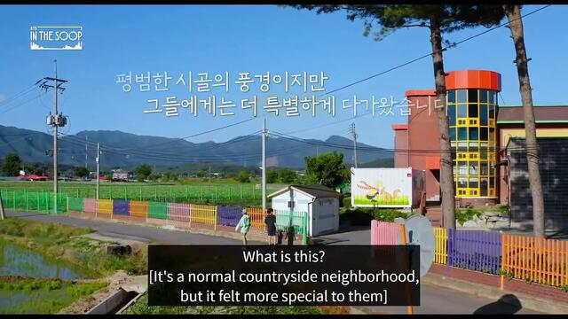 [ENG] BTS In the SOOP Ep.6 (Part 2/2) - Together, And On Their Own