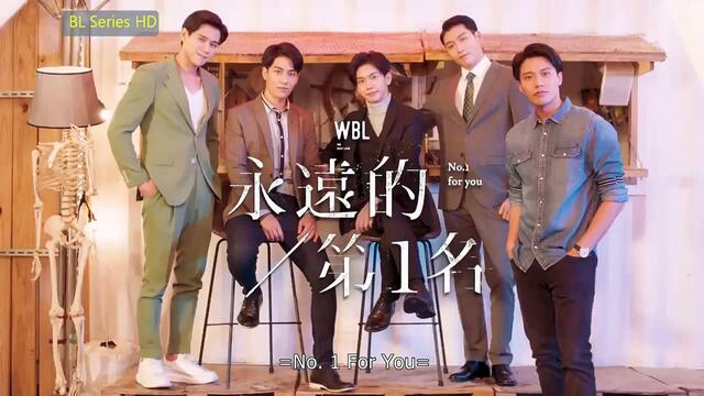 We Best Love No.1 For You Ep 3 (ENG Sub)
