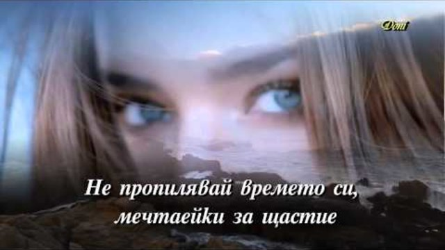 Превод! Mark Boals - Broken heart