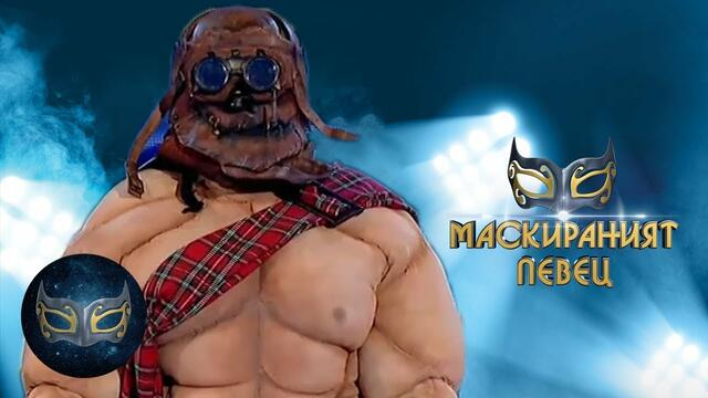 "GUESS WHO?! The Scot Is REVEALED On The Masked Singer | ""Маскираният певец"""