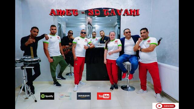 ☆AMET - 3D TAVANI☆ (Official Video) 2020♫ █▬█ █ ▀█▀ ♫