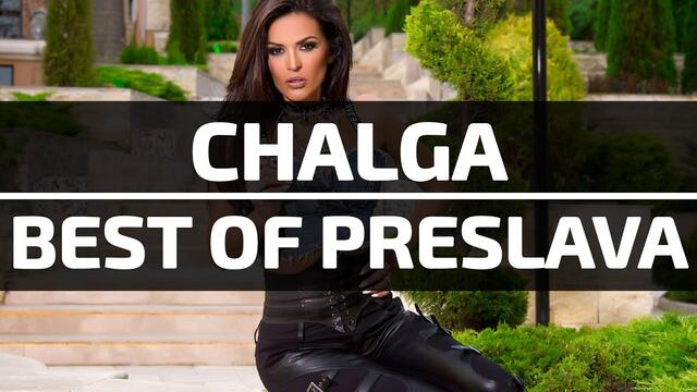 CHALGA MIX 2021 | BEST OF PRESLAVA | #17