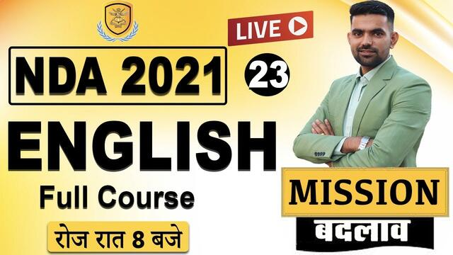 NDA Live Class 2021 |  Pronoun | Part of Speech English Grammar  | By Namit Sir | Mission बदलाव